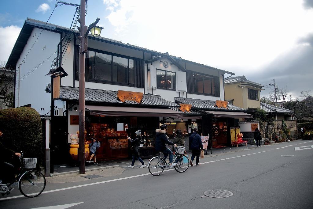 嵐山.嵯峨野5_a0170082_18345407.jpg