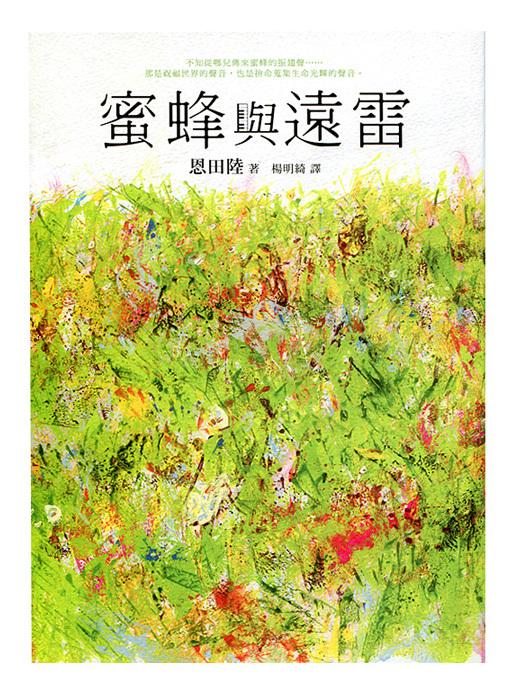台湾版_b0197084_00073443.jpeg