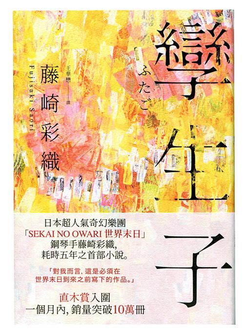 台湾版_b0197084_00074383.jpeg