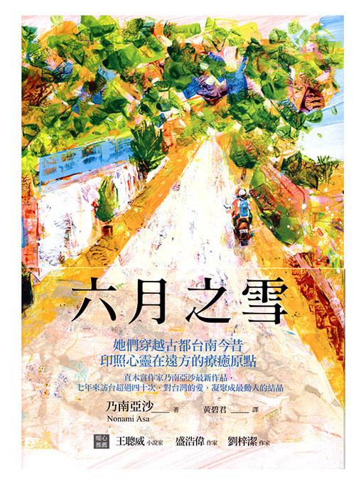 台湾版_b0197084_00075207.jpeg