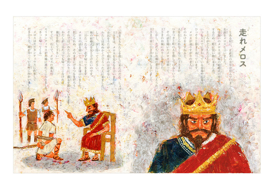 よみきかせえほん 世界と日本の名作物語_b0197084_00084158.jpeg