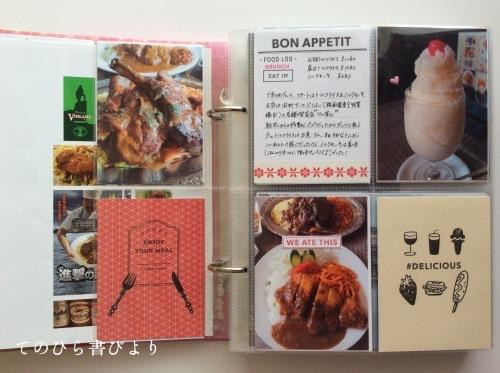 6×8アルバム[67]夏旅2019 長崎・福岡*前篇_d0285885_21404108.jpeg