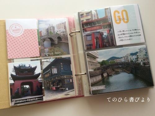 6×8アルバム[67]夏旅2019 長崎・福岡*前篇_d0285885_21452931.jpeg