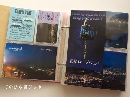 6×8アルバム[67]夏旅2019 長崎・福岡*前篇_d0285885_21455505.jpeg
