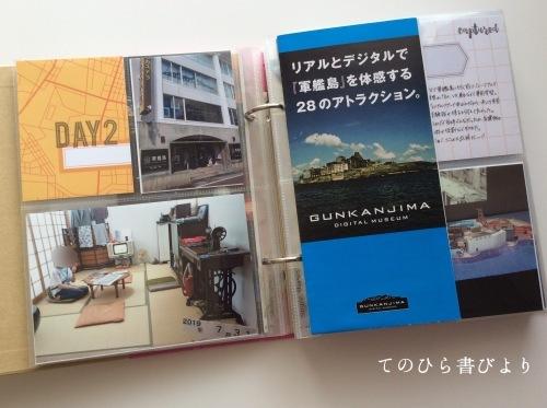 6×8アルバム[67]夏旅2019 長崎・福岡*前篇_d0285885_21485460.jpeg