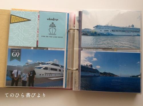 6×8アルバム[67]夏旅2019 長崎・福岡*前篇_d0285885_21594635.jpeg