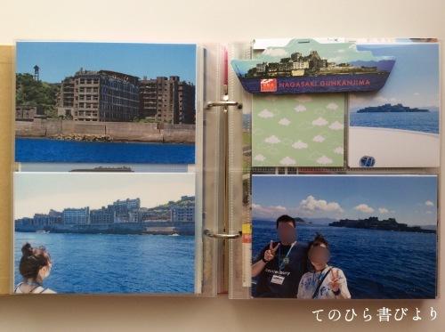 6×8アルバム[67]夏旅2019 長崎・福岡*前篇_d0285885_22094885.jpeg