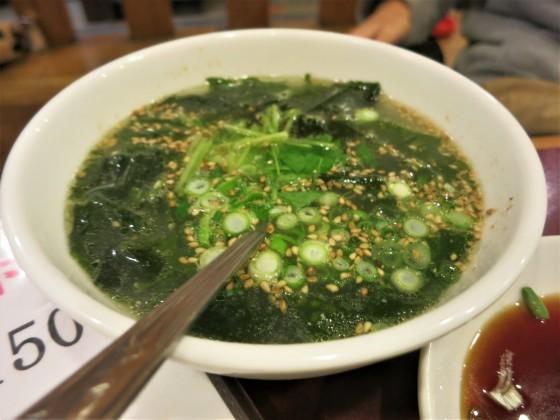 テールスープと飯_a0258686_09141915.jpg
