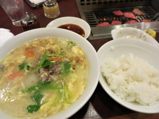 テールスープと飯_a0258686_09174121.jpg