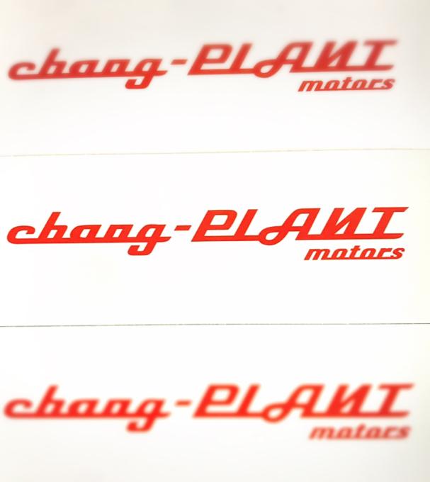 今年初の changの愛車自慢スタートです(^^)_d0132688_17251796.jpg