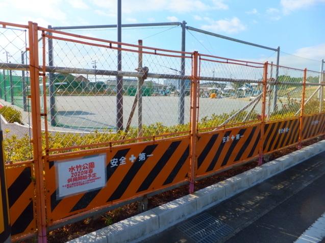 水竹公園がもうすぐできる。_d0130291_16160774.jpg