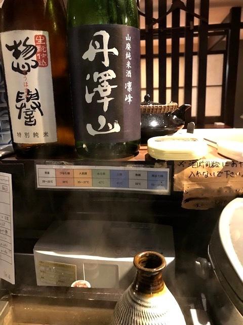 お燗の日本酒_f0232994_12394870.jpg