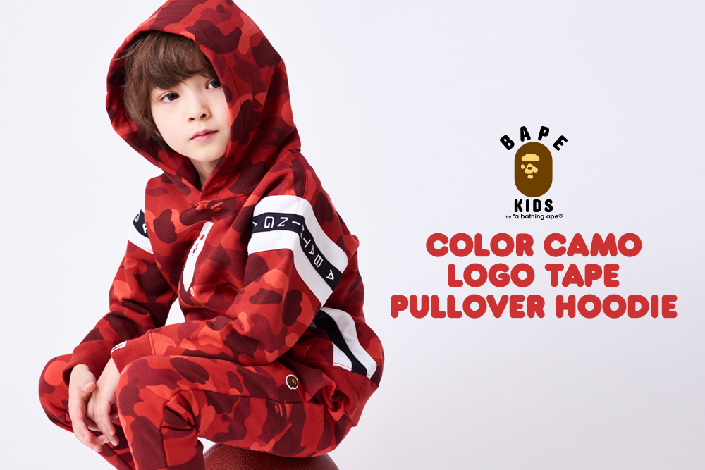 COLOR CAMO LOGO TAPE PULLOVER HOODIE_a0174495_13483938.jpg