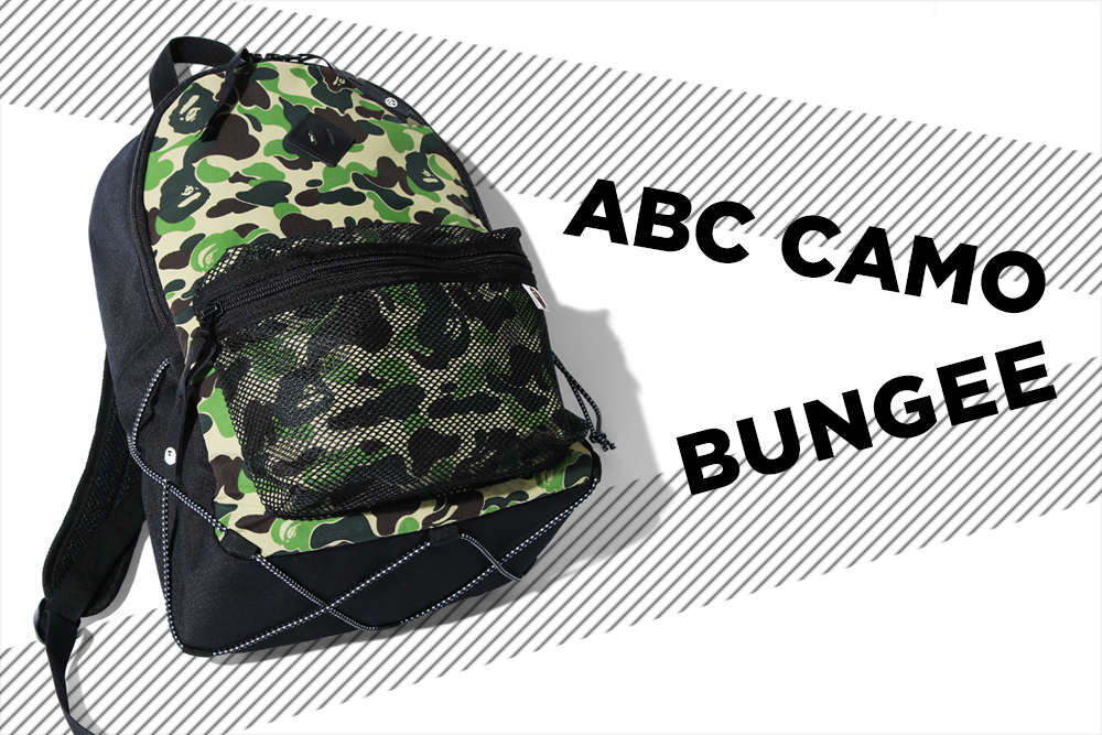 ABC CAMO BUNGEE CORD_a0174495_16123766.jpg