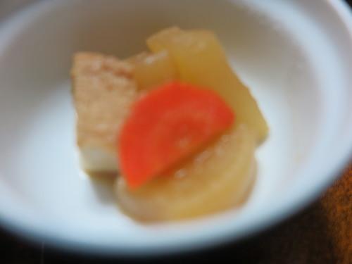 朝:保養センターの朝食 昼:干し🍠添えトースト&コーヒー 夜:くら寿司の天丼_c0075701_19502839.jpg