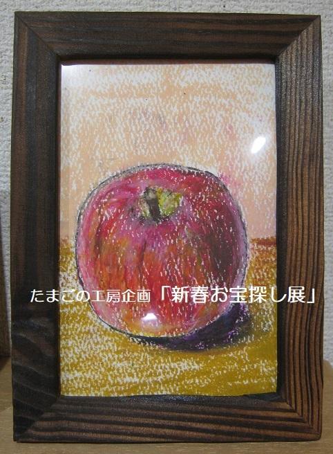 たまごの工房企画「新春お宝探し展」 開催 その6_e0134502_15470134.jpg