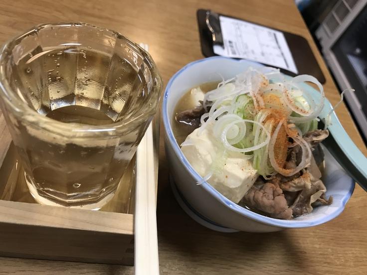 今日もモーニング@酒蔵一平(八王子)_c0212604_10275788.jpg