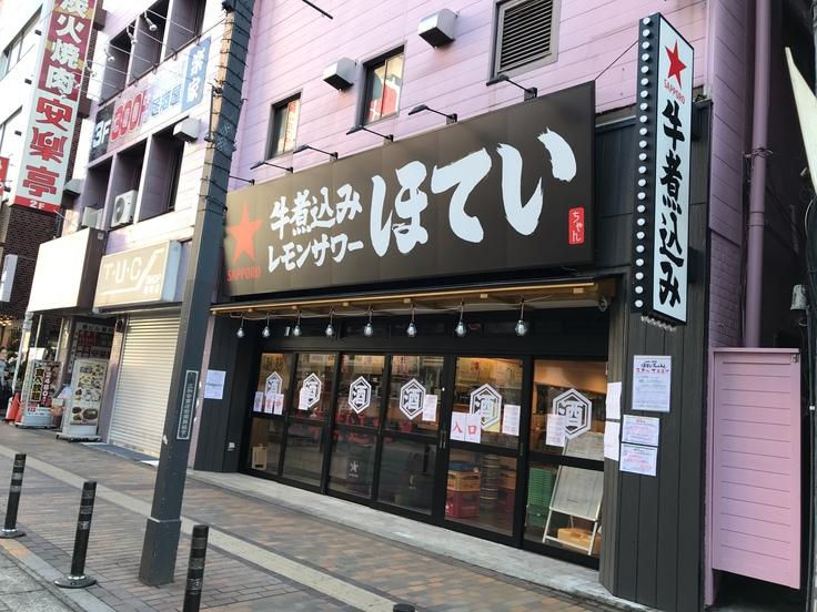 今日もモーニング@酒蔵一平(八王子)_c0212604_10554630.jpg