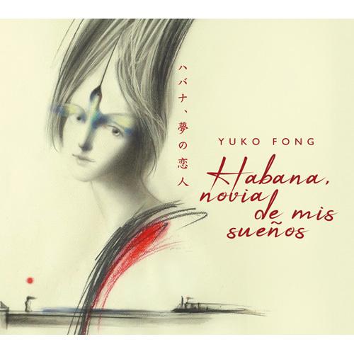 アルバム紹介:Habana, Novia De Mis Suenos ハバナ、夢の恋人_a0014306_16522539.jpg