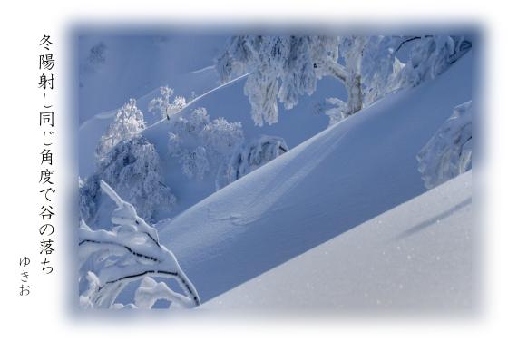 雪景色 その⑭_b0392813_21301488.jpg