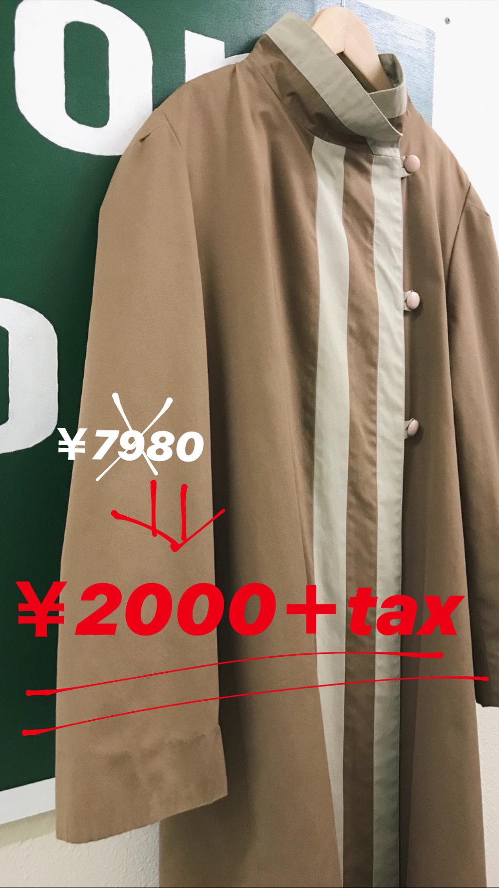 2000円ラック登場しました!floorアイテムご紹介!_d0090714_13223417.jpeg