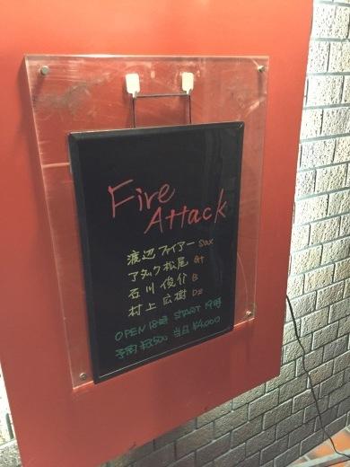 2020年1月 Fire Attackライブ_b0114515_23421708.jpeg