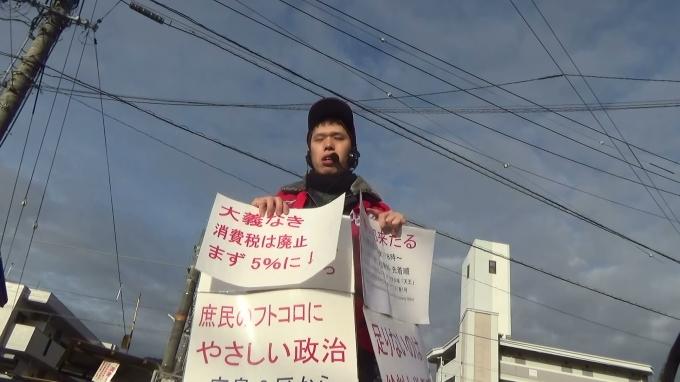 2月4日(火)18時、山本太郎来る/安倍さんが5%増税分をだまし取る前にとりあえずもどそう_e0094315_17591588.jpg