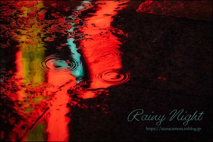 ハードロックと雨の夜_f0100215_00043196.jpg