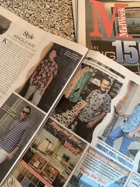 Mid Week ハワイの新聞にキホロカイが紹介されました。_c0187025_10293459.jpg
