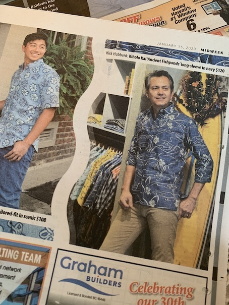 Mid Week ハワイの新聞にキホロカイが紹介されました。_c0187025_10304490.jpg