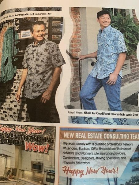 Mid Week ハワイの新聞にキホロカイが紹介されました。_c0187025_10350535.jpg