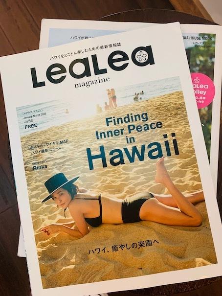 Mid Week ハワイの新聞にキホロカイが紹介されました。_c0187025_10365365.jpg