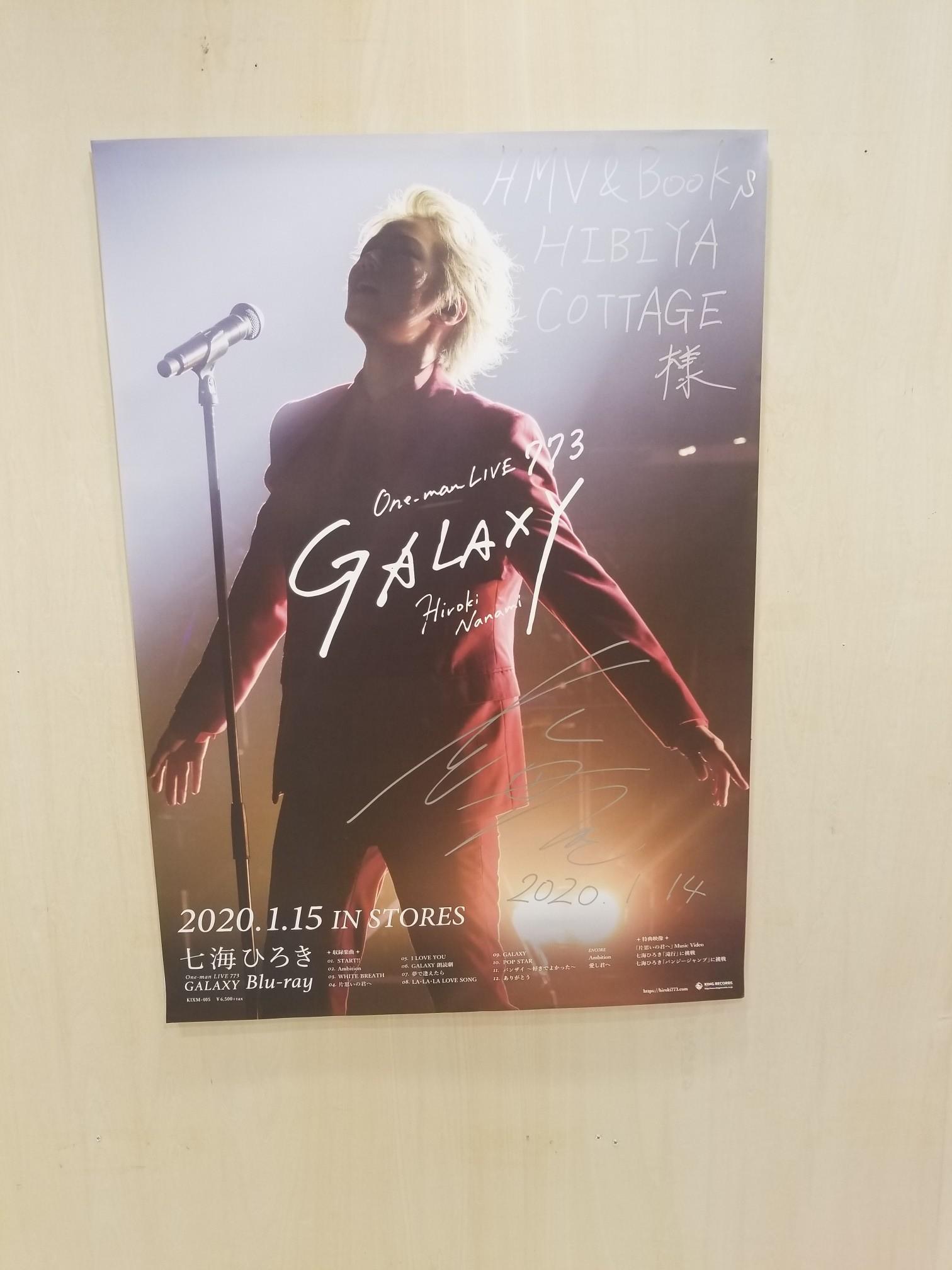 ♪2020年初観劇★七海ひろきさんバースディーパーティー_d0162225_16165008.jpg