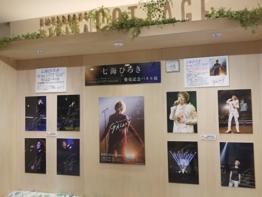 ♪2020年初観劇★七海ひろきさんバースディーパーティー_d0162225_16165393.jpg