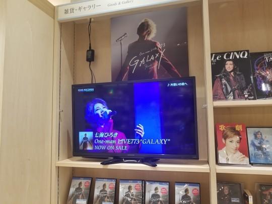 ♪2020年初観劇★七海ひろきさんバースディーパーティー_d0162225_16170480.jpg