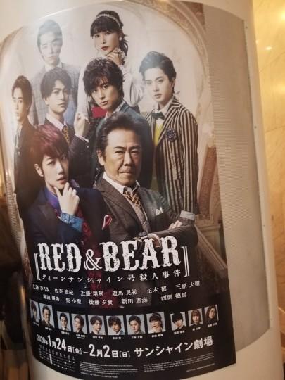 ♪2020年初観劇★七海ひろきさんバースディーパーティー_d0162225_16184090.jpg