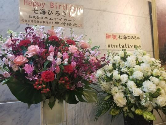 ♪2020年初観劇★七海ひろきさんバースディーパーティー_d0162225_16184376.jpg