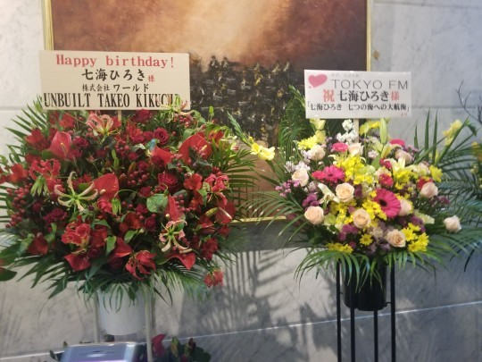♪2020年初観劇★七海ひろきさんバースディーパーティー_d0162225_16185118.jpg