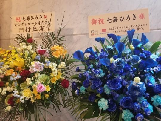 ♪2020年初観劇★七海ひろきさんバースディーパーティー_d0162225_16185455.jpg