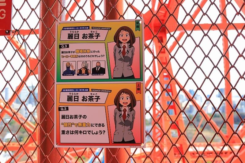 【東京タワー】新春レトロ建物探訪 part 3_f0348831_01092342.jpg