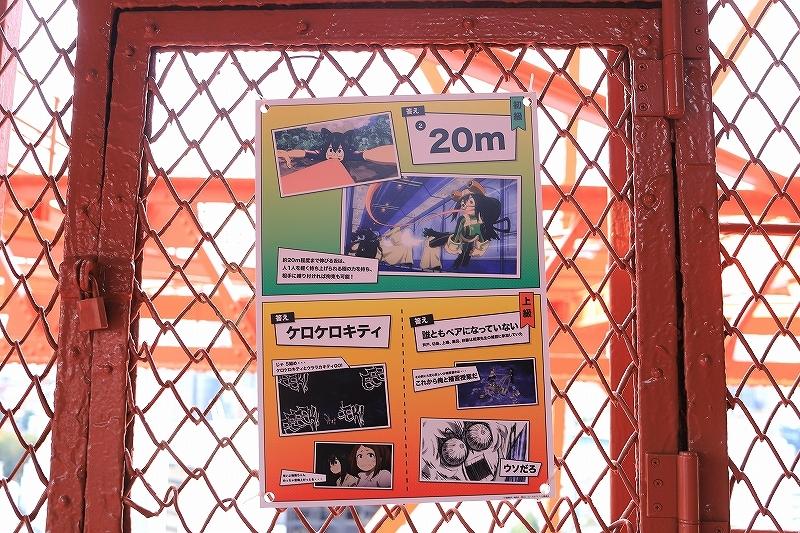 【東京タワー】新春レトロ建物探訪 part 3_f0348831_01093187.jpg