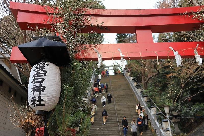 【愛宕神社】新春レトロ建物探訪 part 4_f0348831_01101019.jpg
