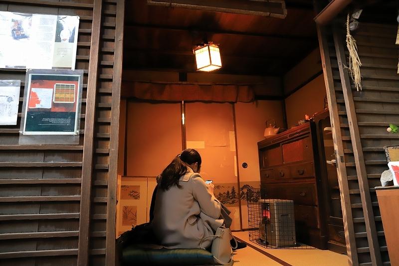 *京都/東山*「京都生ショコラ オーガニックティーハウス」滋賀帰省 - 9 -_f0348831_20414531.jpg