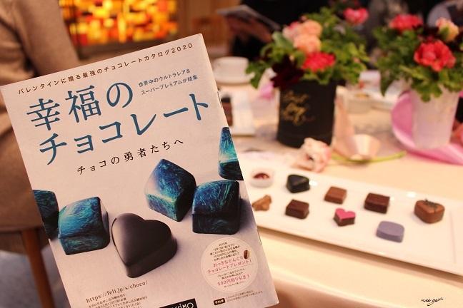 チョコレートバイヤーみりさんの『幸福のチョコレート』と北欧の旅話♪_f0023333_22350107.jpg
