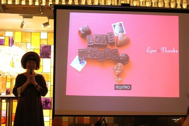 チョコレートバイヤーみりさんの『幸福のチョコレート』と北欧の旅話♪_f0023333_22353445.jpg