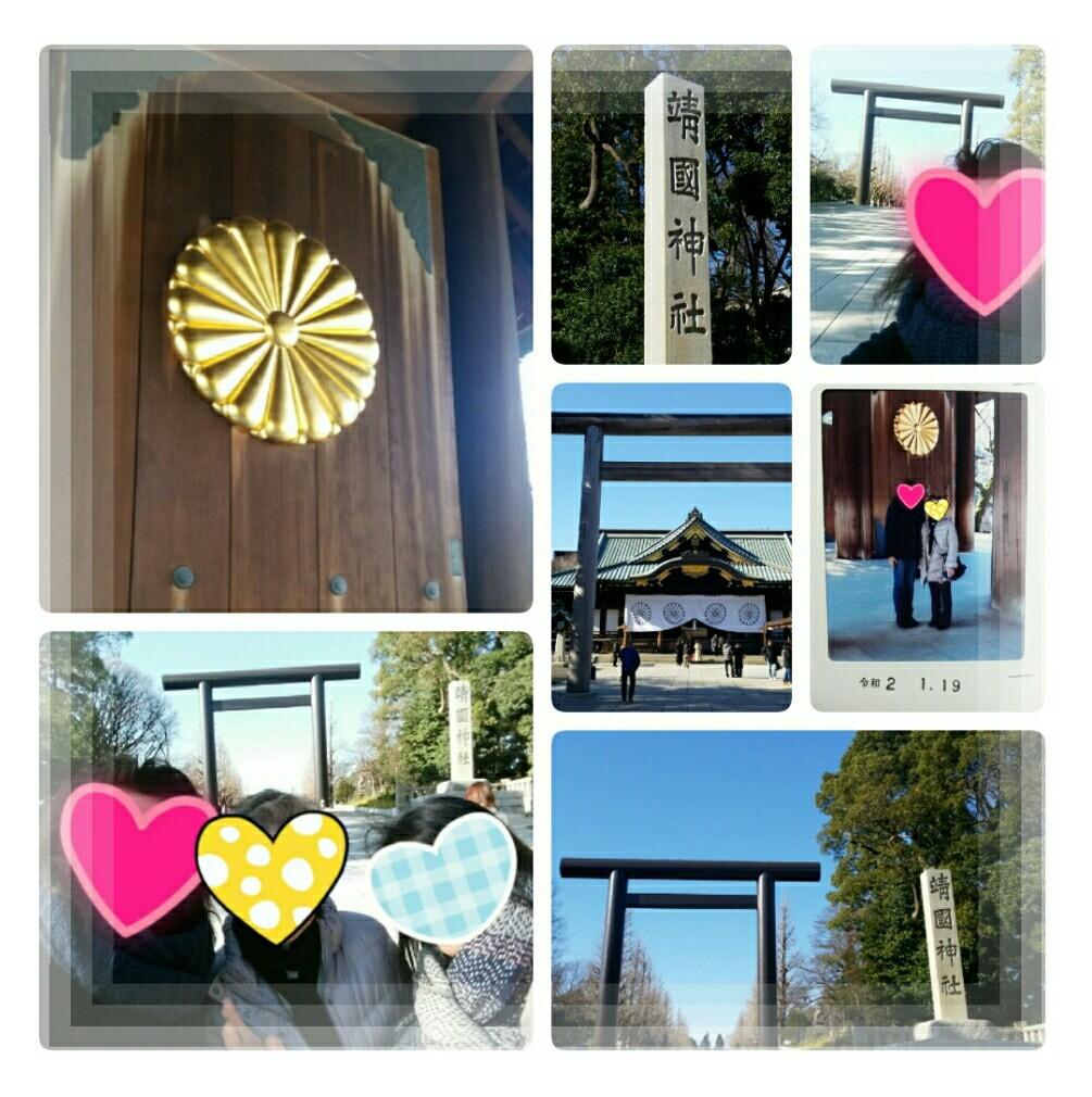 叔母と一緒に靖國神社に♪_d0219834_18142565.jpg