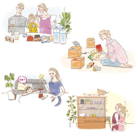 サニクリーン西日本/季刊誌まとめ--家族のイラスト4点_f0227738_13251109.jpg
