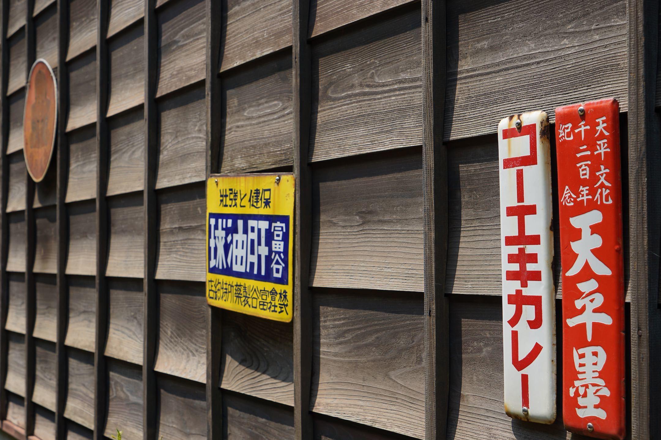 江戸東京たてもの園 25_b0360240_15121150.jpg
