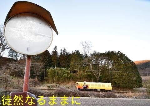 明知鉄道_d0285540_21283435.jpg