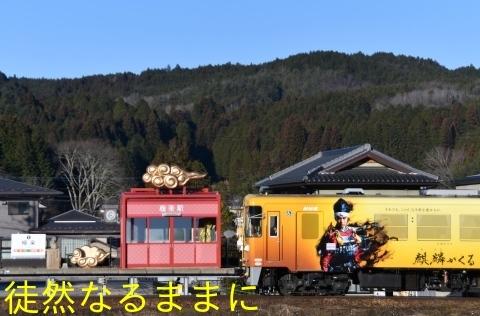 明知鉄道_d0285540_21310776.jpg
